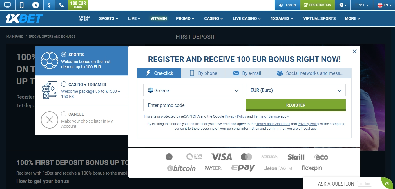 how to register on the 1xBet platform